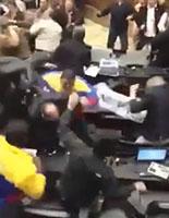 congreso venezolano