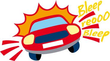 car alarm